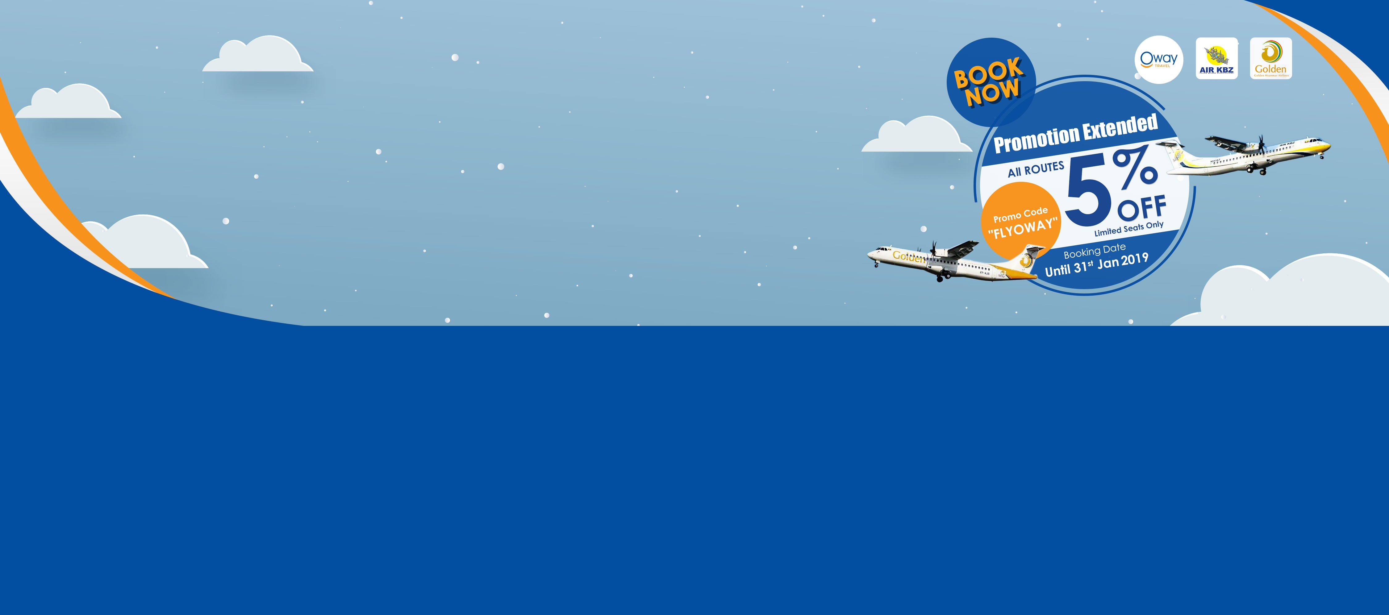 Airline Promotion