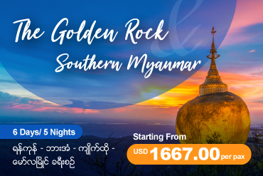 golden-rock-and-southern-myanmar